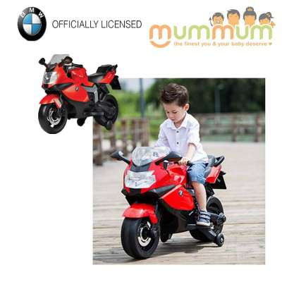 BMW Toyrific K1300S Bike 12v Electric Ride On - Red