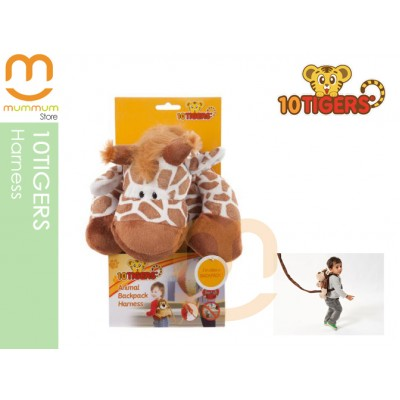 10 Tigers Toddler Harness Backpack - Giraffe