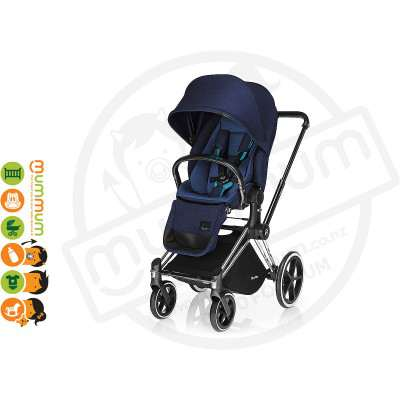 Cybex Priam Lux Seat Royal Blue (chassis sold separately)