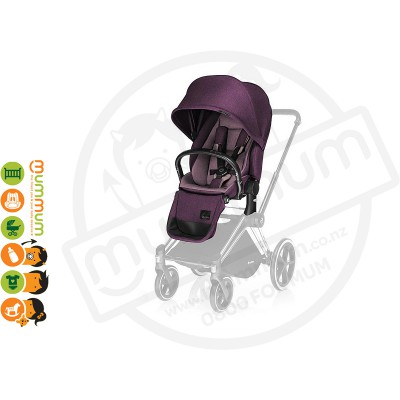 Cybex Priam Lux Seat Princess Pink (chassis sold separately)