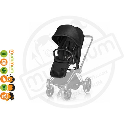 Cybex Priam Lux Seat Happy Black  (chassis sold separately)