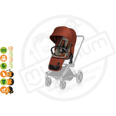 Cybex Priam Lux Seat Autumn Gold (chassis sold separately)
