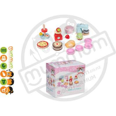 Le Toy Van Make & Bake Kitchen Accessory Set