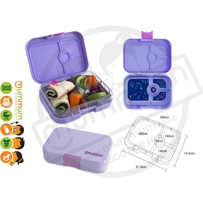 Yumbox Remy Purple 4 - Compartment Food Tray