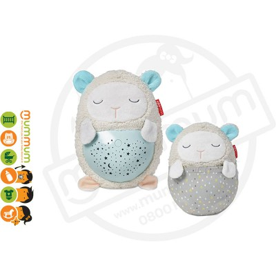 Skip Hop Moonlight & Melodies Hug Me Lamb Projection Soother