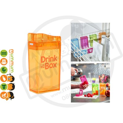 Drink In The Box Small 8oz/235ml Box Bottle - Orange