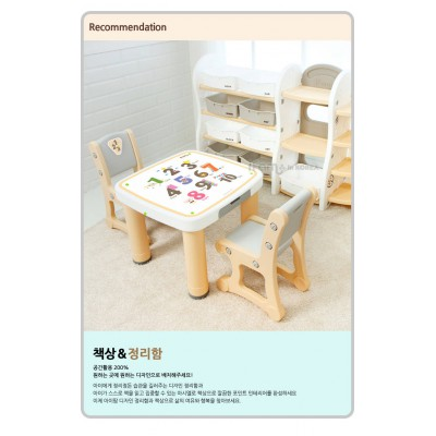 iFam Kids Table and Chairs Made in Korea Easy Clean