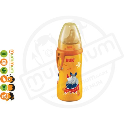 NUK Active Cup 300ml With Spout Yellow