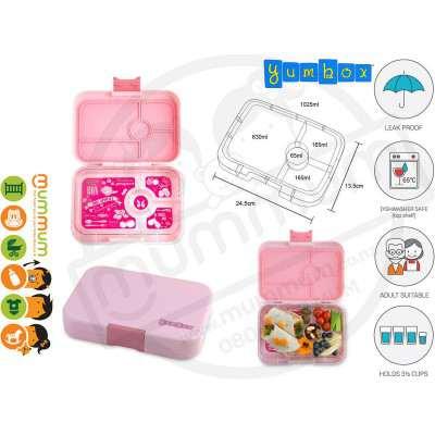 Yumbox 4 compartment Tapas Amalfi Pink Lunchbox