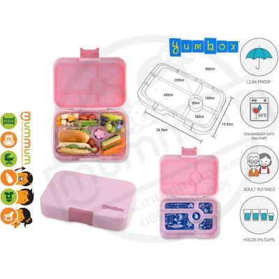 Yumbox 5 compartment Tapas Amalfi Pink Lunchbox