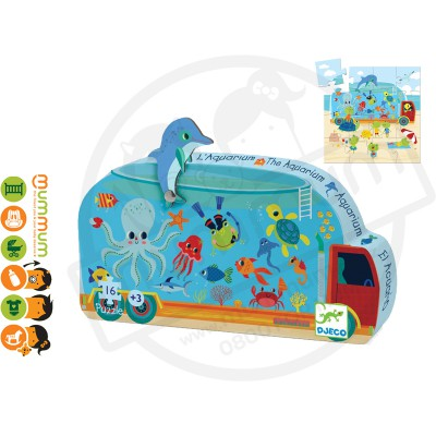 Djeco Puzzle The Aquarium 16pcs 3Y+