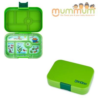 Yumbox 6 compartments Avacado green