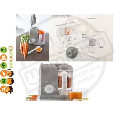 Beaba 4 in 1 baby food maker - Cloud