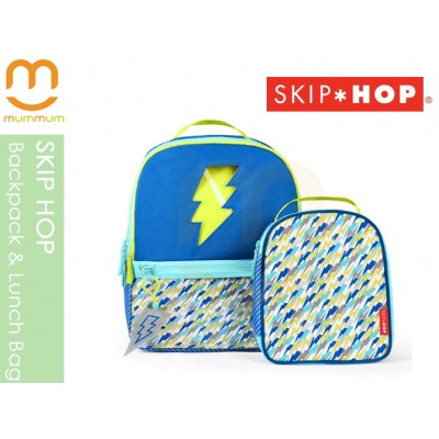 Skip Hop Forget Me Not Backpack & Lunch Bag-- Lightning