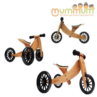 Kinderfeets Tiny Tot Bamboo Balance Bike Convertible Trike