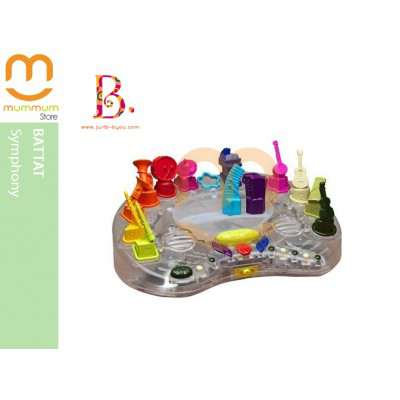 Battat Symphony Music Toy 3Yr+ Great Value