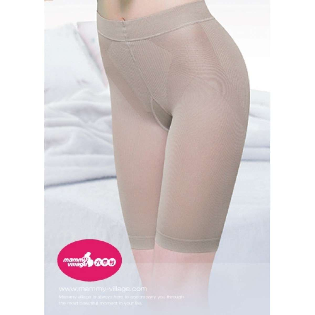 3055a52b73102 Availability  In Stock  Product Code  MV Postpartum Thigh Shaper  Brand  mammy  village