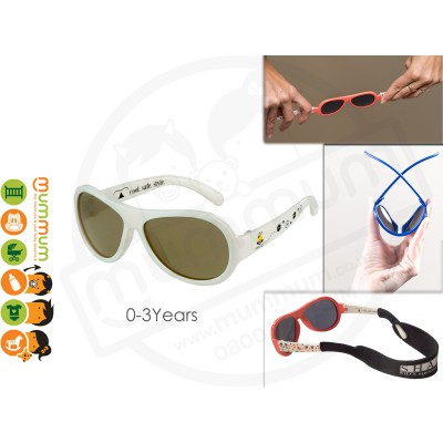 Shadez Classics Baby Sunglasses – White Busy Bee 0-3Y (with free strap)