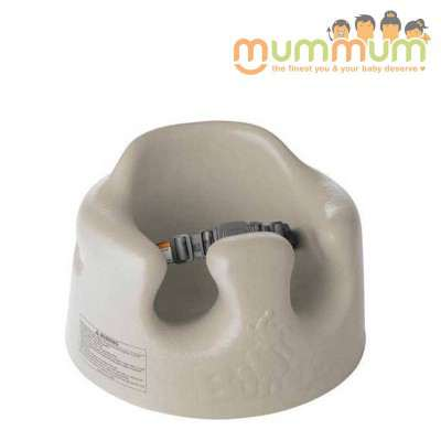 Bumbo Floor Seat Taupe (Not include tray, only seat)