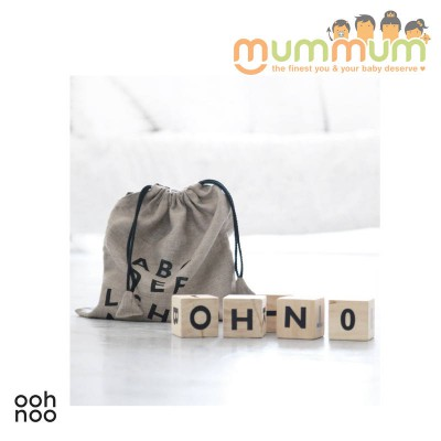 Ooh Noo Wooden Alphabet Blocks White or Black