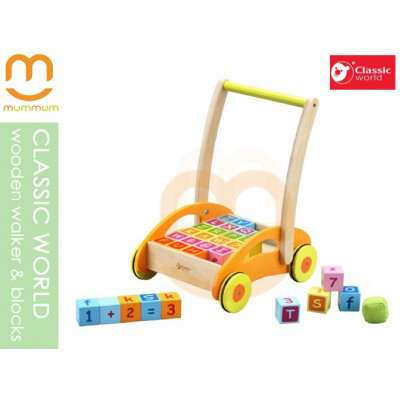 Classic World Wooden Baby Walker with Blocks
