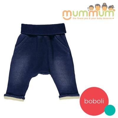 Boboli Fleece Denim Trousers