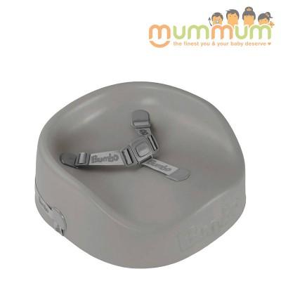 Bumbo booster seat Grey
