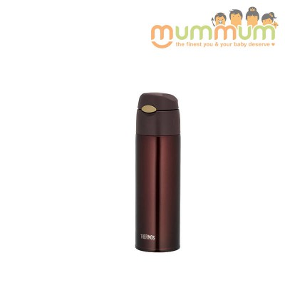 Thermos brown straw bottle 550ml