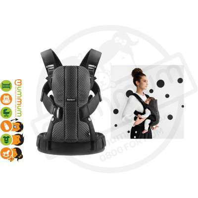 Babybjorn Baby Carrier WE Dots Limited Edition