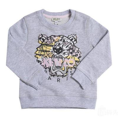 Kenzo Tiger Sweatershirt Jungle Old Pink Grey 2A-6A