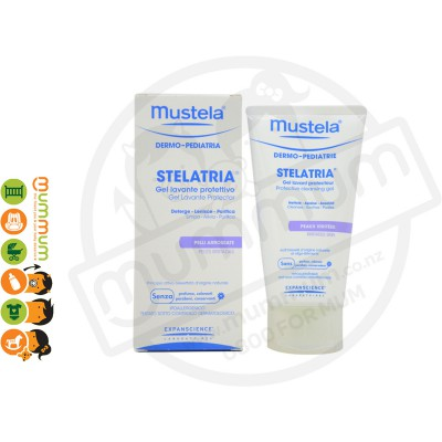 Mustela Stelaria Protective Cleansing Gel, Fragrance Free - 150ml