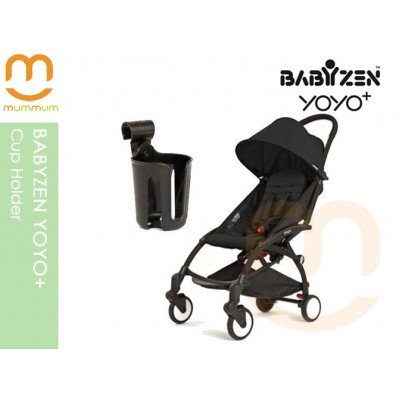 BABYZEN Cup Holder for YOYO Stroller