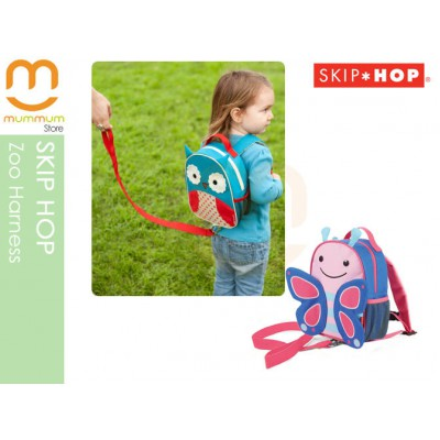Skip Hop Mini Backpack With Harness Butterfly