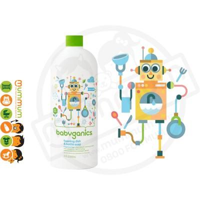 BabyGanics Foaming Dish & Bottle Soap Refill 32oz/946ml Fragrance Free