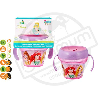 The First Years Disney Princess Snack Container w/ Handle 1pk