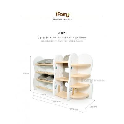 iFam DESIGN Toy Organizer 6 (Beige) L153xD36xH91 Made in Korea