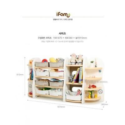 iFam DESIGN Toy Organizer 8 (BEIGE) L187xD36xH91 Made in Korea