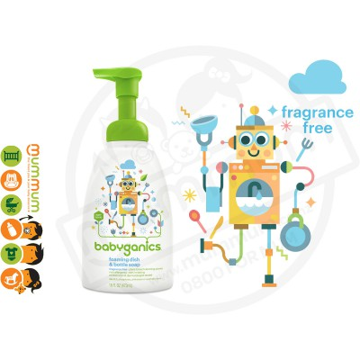 BabyGanics Foaming Dish & Bottle Soap 16oz/473ml Fragrance Free