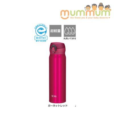 Thermos JNL-602 Fushia bottle 600ml