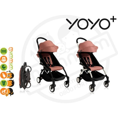 Babyzen YOYO+ Ginger Colour Carry on Stroller Pre-order ETA NOV 2018