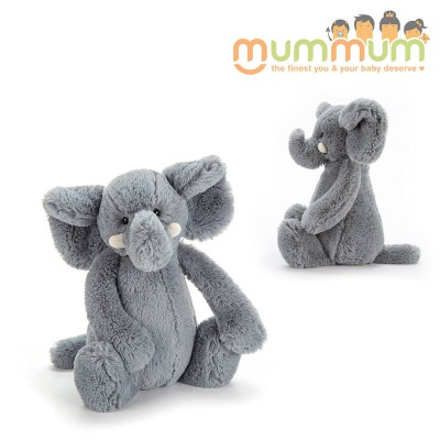Jellycat Bashful Elephant Small (Grey)