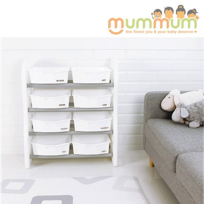 iFam DESIGN Toy Organizer 1 (Grey) L76xD36xH91 Made in Korea