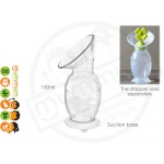 Silicone Breast Pump 150ml - NEW With Suction Base From Haakaa