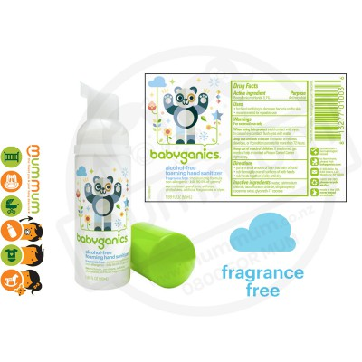 BabyGanics Foaming Hand Sanitizer 1.69fl oz 50ml