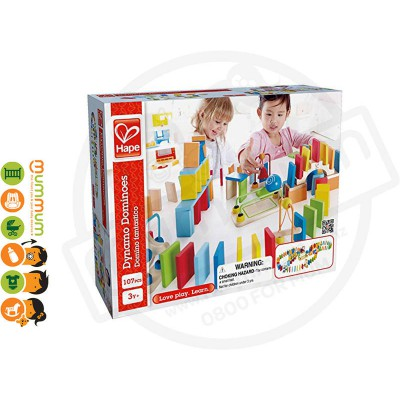 Hape Dynamo Dominoes Fantastico Love Play Learn 3+