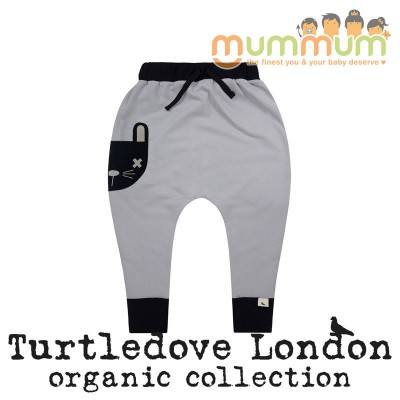 Turtledove London Harem Sweatpants Applique Organic Cotton