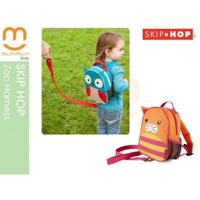 SKIP HOP ZOO Let Safety Harness and Backpack - Cat