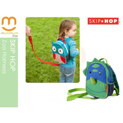 SKIP HOP ZOO Let Safety Harness and Backpack - Dinosaur