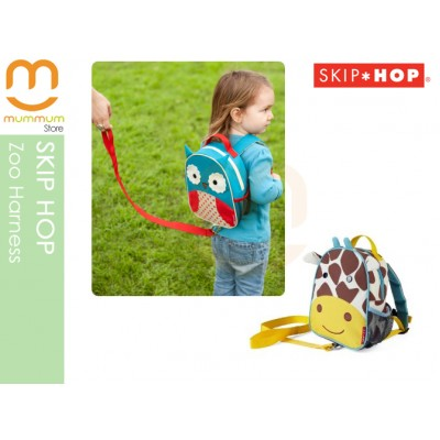 SKIP HOP ZOO Safety Harness and Backpack - Giraffe