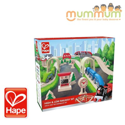 Hape Wooden High & Low Railway set 85 pcs